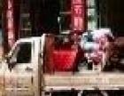 林州明明专业搬家、拆装家具