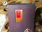 华莱健黑茶经典金茯2kg 正宗湖南安化黑茶茯砖茶
