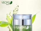 广州蓓兰国际化妆品有限公司加盟 美容SPA/美发