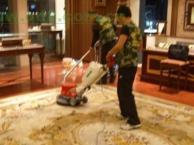 上海虹口区保洁公司 嘉兴路办公室地毯清洗保洁