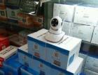 低价批发安装维修海康威视摄像头,中维产品,门禁系统