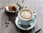 深圳咖啡馆加盟什么品牌好?