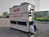 中频炉冷却塔-中频炉冷却塔价格-中频炉冷却塔图片-天津冷却塔