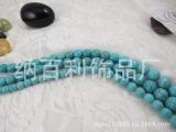 DIY半成品散珠 天然石 半宝石 天然绿松石 松石 饰品配件