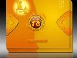 北京较新月饼包装,包装盒印刷包装有限公司,时尚月饼盒