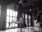 中国钢管舞协会证书宝鸡专业钢管舞技巧培训