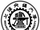上海 杭州名校插班