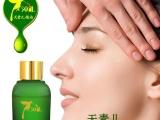 祛偏头痛精油|复方精油|加拿大品牌|ts