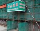 上海脚手架出租,钢管脚手架 毛竹脚手架搭建,价格从优