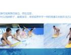 夏季水上高逼格冲浪租赁出售