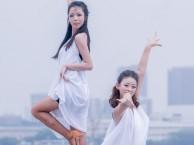 郑州专业的拉丁培训班 零基础学拉丁舞教练