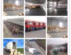 上海花源物流公司,专业回程车调配,全国货运专线