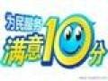 黄山荣事达洗衣机(全市)售后维修服务咨询电话!-官 欢迎访问