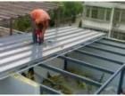 大兴区彩钢换板安装
