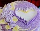 【爱的礼物蛋糕加盟官网】爱的礼物蛋糕加盟费_条件