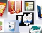 印刷产品包装盒 白卡盒 茶盒 彩盒 工艺盒 印刷厂