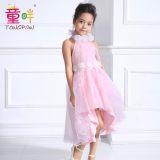 童畔T0073女童连衣裙时尚优雅原创轻奢儿童礼服