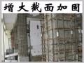 北京昌平区地基加固下沉注浆加固公司-基础补强加固 梁柱子加固