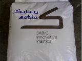厂家直销 塑料合金 PC/ABS 基础创新塑料(南沙) C120
