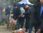 杭州萧山湘湖真人cs、烧烤、户外拓展