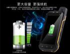 专业供应三防手机-工业三防手机-可定制