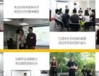 天津口才培训 公众演讲 领导力口才 演说口才速成班