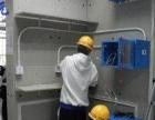 专业安防监控安装维修 网络 手机远程监控 门禁维修