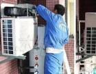 永嘉瓯北 专业空调移机 空调拆装 加氟清洗
