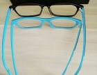 为什么要研究手机眼镜手机眼镜研究的初中是什么