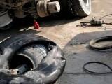 汉口长青花园道路救援,补胎送油搭电维修拖车