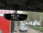 潍坊车亿鑫汽车音响改装:大货车安装导航、行车记录仪