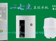3-10元/天 桶装饮用水 一七九纯净水送水公司