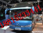 乘坐%温州到茂名的直达客车票价咨询15825669926(电