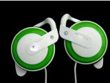 Q50 耳麦 挂耳耳机 手机 电脑 笔记本耳机 音质好 佩戴舒