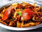 胖水手肉蟹煲加盟/胖哥俩肉蟹煲加盟费用
