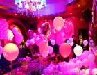 幼儿园亲子活动聚会派对场景氛围气球策划气球装饰布置