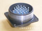 供应连接器航空插头P60系列