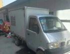 吉车及冰柜出 售    二手箱货汽车出及...