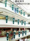 重庆商场玻璃吊旗杆 制作卡件围栏吊旗杆