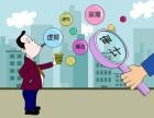 银行审计 减资验资  专项审计