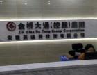 芜湖股票配资哪家好,金桥大通为您提供一站式服务