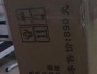 出售99新多功能跑步机