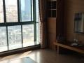 世纪欧洲城 美岸长提 墨池苑 长江瑞景 豪华三室