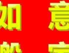 同安翔安便宜居民搬家、公司搬家、长短途搬家搬厂