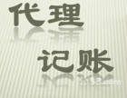 广州商标注册,纳税申报,迁移地址,股权转让