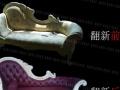 喜霸沙发订做翻新,软包硬包,沙发套,沙发椅,酒吧