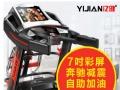 亿健8088D跑步机7寸彩屏影音实体店热销免费送货安装