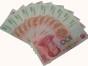 第五套人民币60张后三豹子号的新价格