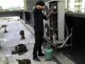 南通三菱空调维修点- 空调加氟维修-三菱售后服务