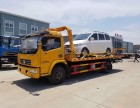 多利卡清障车价格实惠厂家直销新车不贵旧车有风险